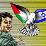Elhallgattak a fegyverek a Gázai övezetben